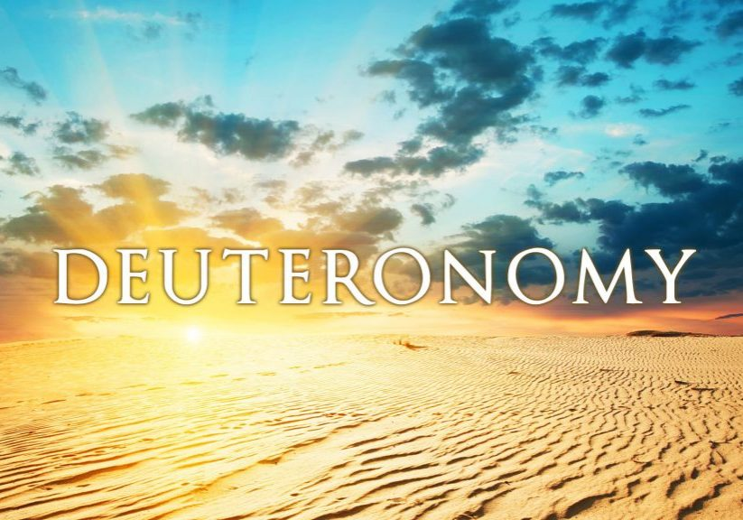 dEUTERONOMY graphic